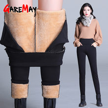 winter warm pants for women high waisted black pants women's fleece Cashmere trousers Casual stretch Skinny Pencil Pants Female(China)
