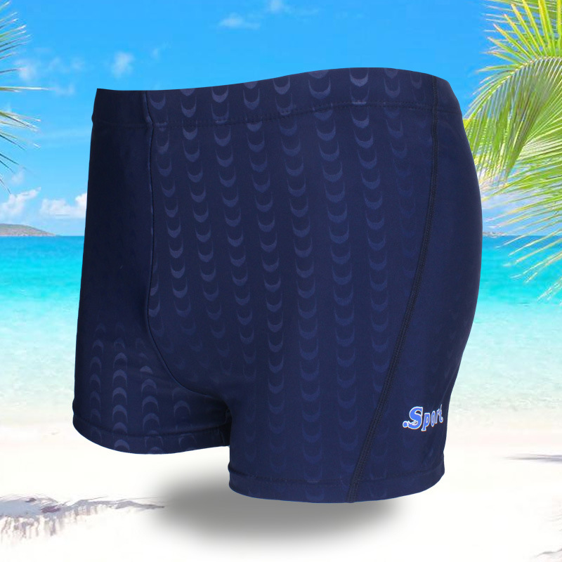 -Style Quick-Dry Faux Sharkskin Swimming Trunks Men's Comfortable Boxers
