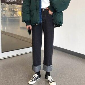 Image 1 - Jeans Vrouwen Zwart Alle Match Volledige Lengte Womens Koreaanse Stijl Dagelijkse Hoge Kwaliteit Straight Casual Hot Koop Famales Broek