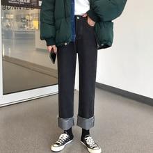 Jeans femmes noir solide tout Match pleine longueur femmes Style coréen quotidien haute qualité droite décontracté offre spéciale Famales pantalon