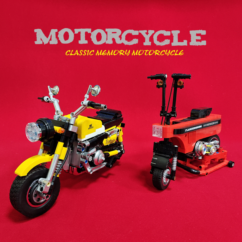 Children's Toy Gift Puzzle Assembly Small Particle Mini Motorcycle Building Block Model For Boys and Girls Birthday Toys