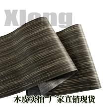 L: 25 м Ширина: 600 мм Толщина: 02 технология ebony кожа ручная