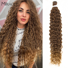 Synthetic Hair Water Wave Hair Blondes Brown Bundles With Hair Extensions Synthetic Hair