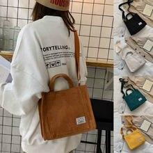 Borsa da donna di lusso in velluto a coste borsa da donna 2021 nuova tendenza borsa a tracolla singola fibbia tinta unita borsa a tracolla piccola borsa quadrata