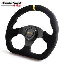 330มม.13นิ้วRacing Driftแบนพวงมาลัยหนังนิ่มหนังสีดำพวงมาลัยรถและจำลองการแข่งรถเกม