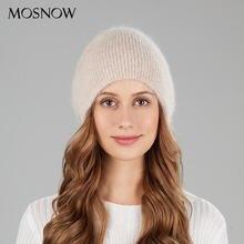 Шапка бини женская из ангорской шерсти зимняя шапка кроличьего