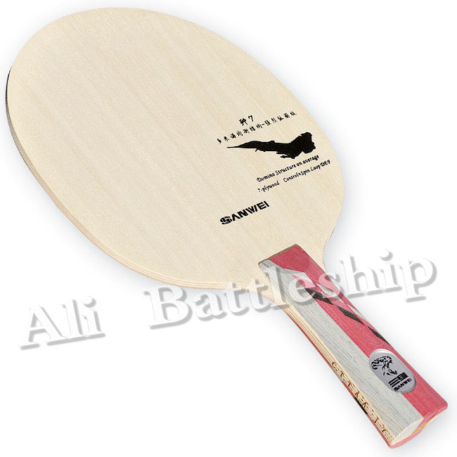 SANWEI J7 7 Wood Domino Structure Professional Table Tennis Blade/ Ping Pong Blade/ Table Tennis Bat Strong Spin