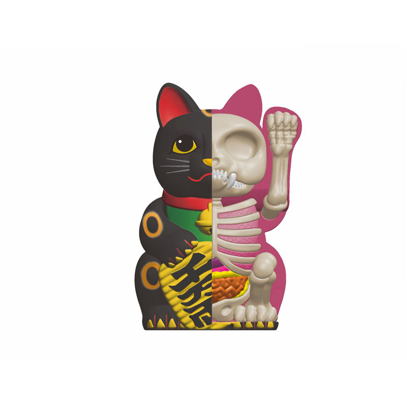 4D MASTER Authentic Artist Mighty Jaxx 4inch  Town House Black Cat