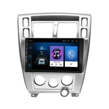 Для Hyundai Tucson 2006-2013 2 din Android 8,1 2.5D 10,1