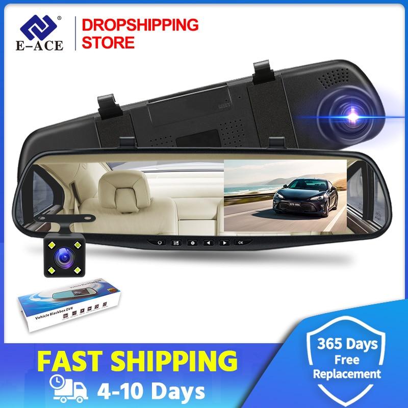 Прямая поставка 4,3 дюймов Автомобильный видеорегистратор автоматическая камера цифровой видеорегистратор FHD 1080P двойной объектив Поддержк...
