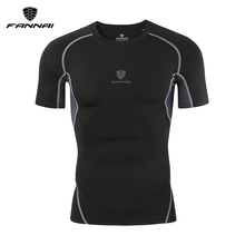 Sport T Shirt Men Compression Tight Fit Top Solid Color Dry-Fit Training Running Gym Short Sleeve Quick Dry - FN019