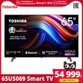 Toshiba 4K UHD smart TV 65U5069