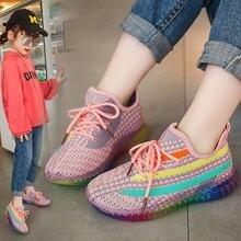 Дышащие кроссовки для мальчиков и девочек мягкая Радужная резиновая