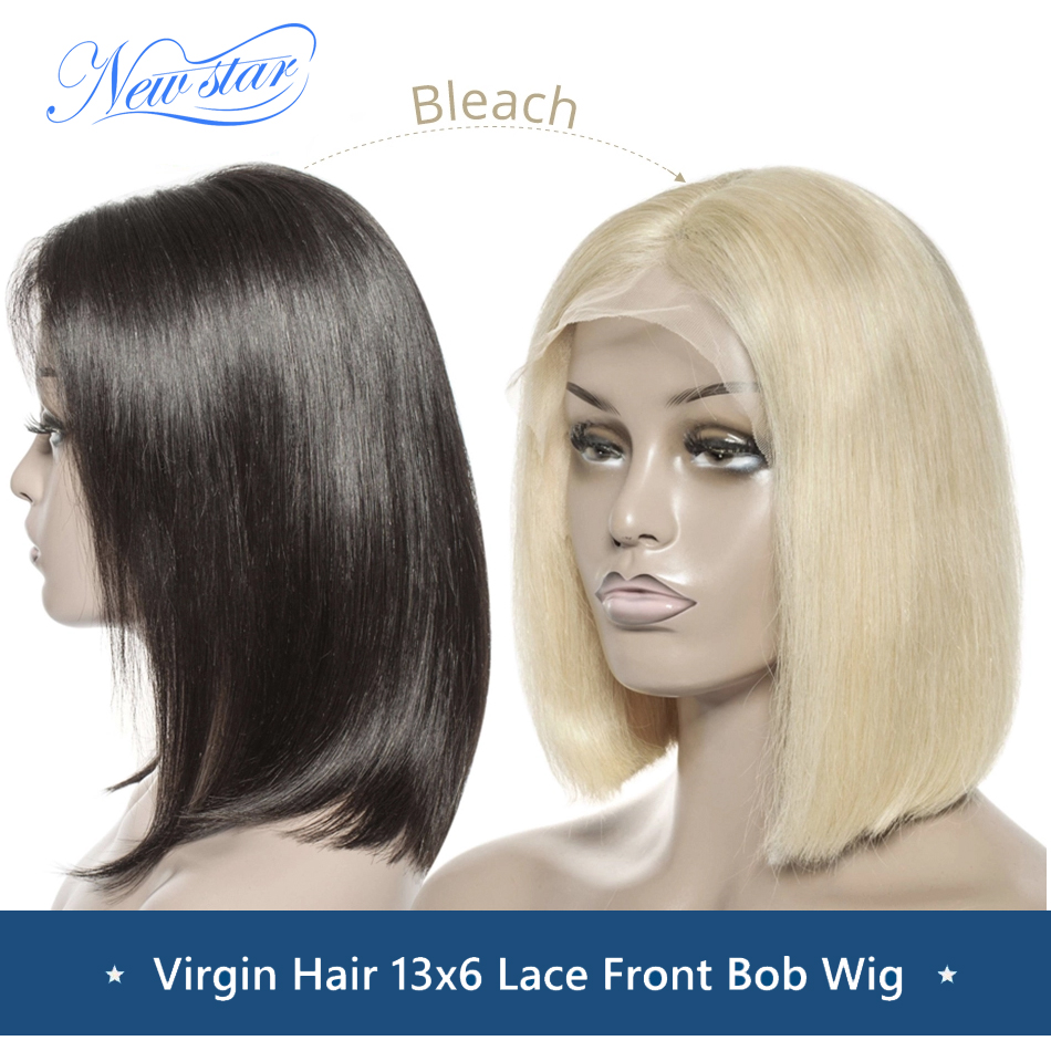 13x6 Bob Wig Lace Front Human Hair Wigs New Star Brazilian Straight Blonde 613 Virgin Hair Bob Wigs For Black Women image
