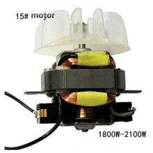 1800 2100W 220V Motor #15 saç kurutma makinesi parçaları için Salon profesyonel yüksek güçlü saç kurutma makinesi motoru fan yaprak