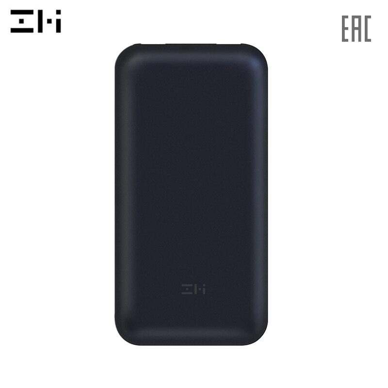 Внешний аккумулятор для MacBook Pro ZMI QB820 20000 мАч портативный аккумулятор для ноутбука  [ доставка из России]