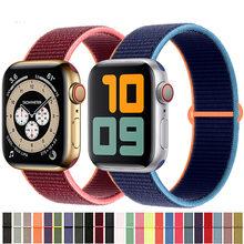 Correia de náilon para apple relógio banda 44mm 40mm 42mm 38mm pulseira smartwatch cinto esporte loop pulseira iwatch série 3 4 5 6 se banda