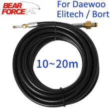 Pressure Washer Sewer Drain Jet Water Cleaning Pipe Pipeline Sewage Dredge Hose for Elitech Bort Daewoo Patriot