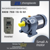 CH 28 750 15 S G1 horizontal frequency conversion 750W reducer motor shaft 28MM mask machine equipment dedicated