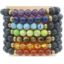 Classic Seven Colors 8mm Bead Bracelets for Men Woman Black Lava Stone Elastic Charm Hand Jewelry gift DropShipping