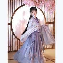 Древний китайский традиционный костюм ханфу древней китайской