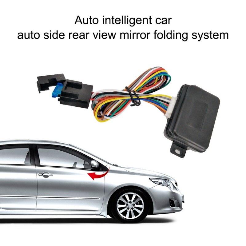 New Intelligent Car Auto Side Rear View Mirror Folding System Universal Side Mirror Auto Lock Folding System Modules