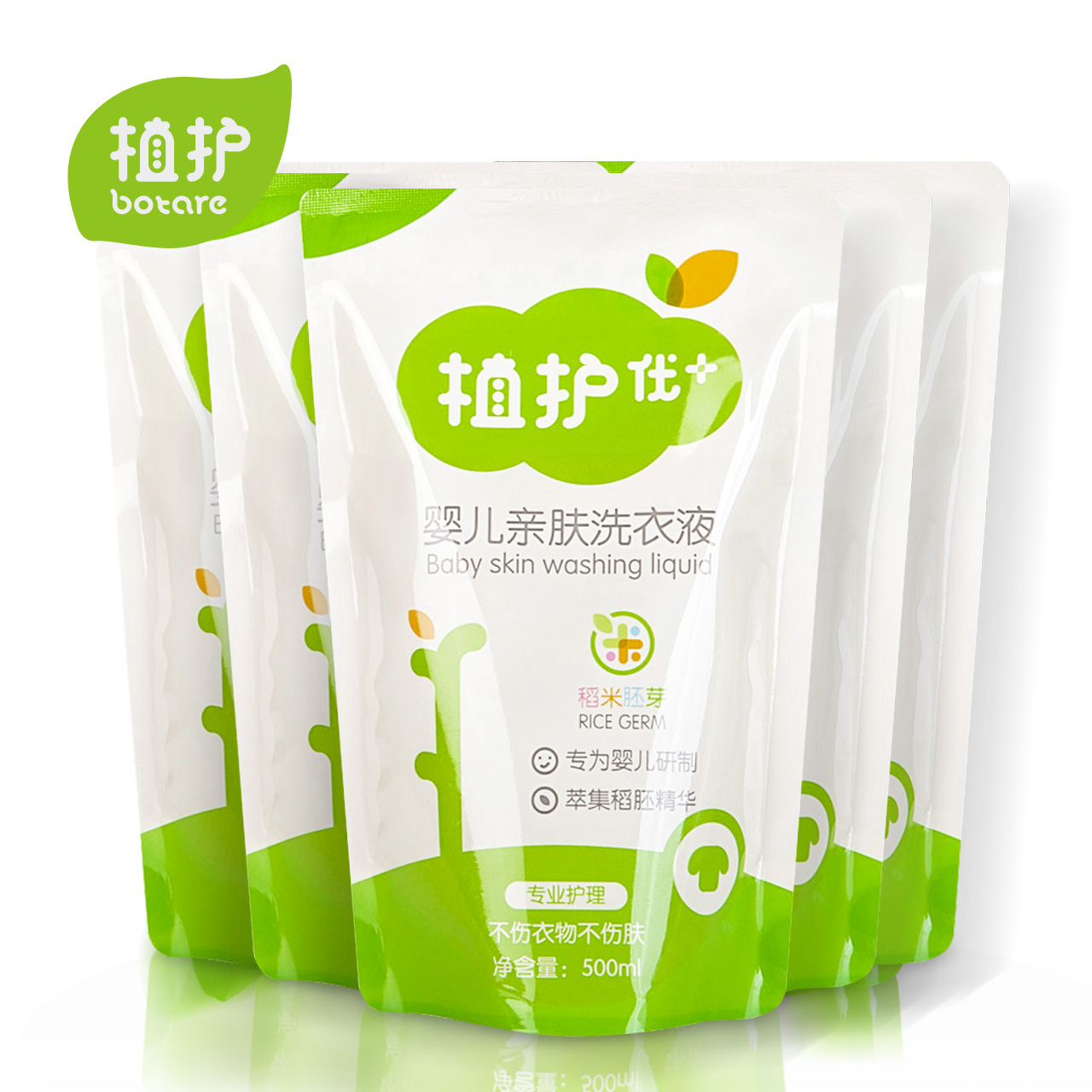 Plant Protection Infant Laundry Detergent 500*5 Bag Refill Baby Children Clothes Cleaning Cleaner Supplies|Metal Polish| |  - title=