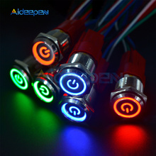 цены 16mm 19mm 22mm red blue green Light 250V 5A Hot Car Auto Metal LED Power Push Button Switch Self locking Type On-off 9-24V