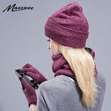 Лидер продаж, стильная теплая зимняя шапка Baldauren из трех предметов, шарф, перчатки для сенсорного экрана, женский зимний комплект из шапки и ...