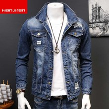 Wholesale 2020 Casual street Men's Denim Jacket Spring and A