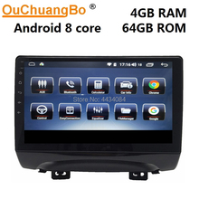 цена на Ouchuangbo car audio radio gps multimedia for JAC Refine S3 2017 2018 android 9.0 4GB+64GB with 2.5D IPS free chile peru map