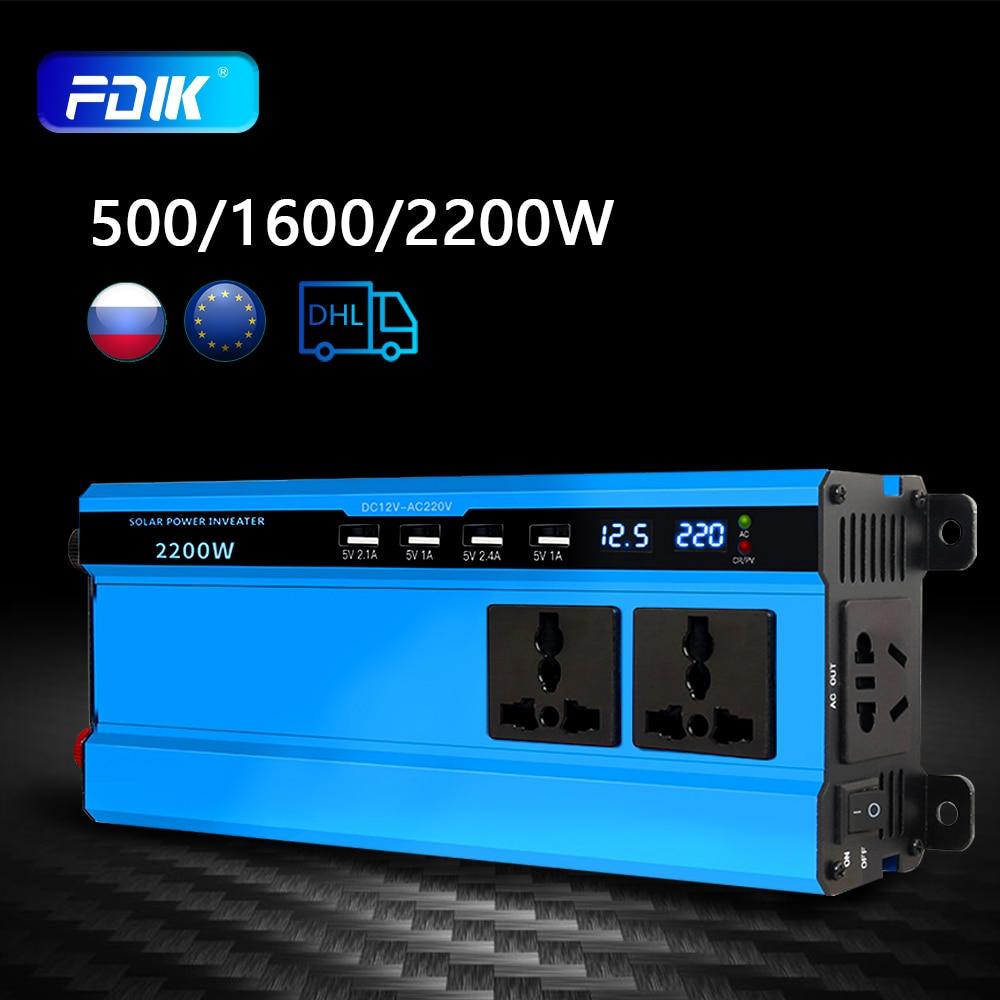 FDIK Инвертор Мощность 500/1600/2200 Вт С Зарядным Устройством Для Автомобиля На Колесах Лодка 12V постоянного тока до переменного тока 220V Светодиод...
