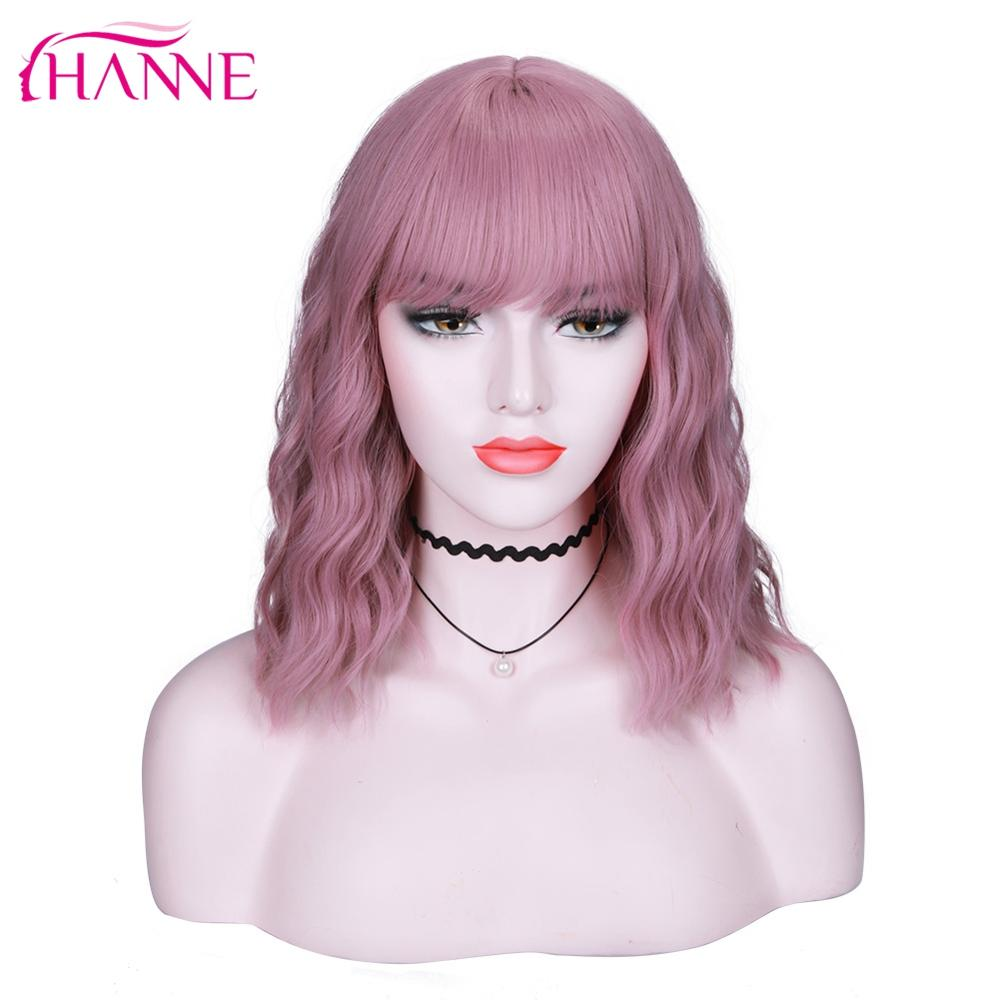 HANNE Middle Natural Wave Synthetic Hair Wig With Free Bangs Pink Purple Blend Heat Resistant Fiber Wigs For Black/White Women