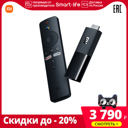 ТВ-приставка XIAOMI Mi TV Stick EU 1080P Android TV 9.0 HD |Объёмный звук Dolby и DTS|1 Гб RAM 8 Гб ROM|Google Ассистент Netflix