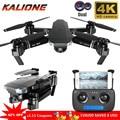 2019New SG901 Quadrocopter Camera Drone 4K 1080P HD Dual Camera 50X Zoom Gebaar foto Follow Me FPV Professionele speelgoed Voor Kid