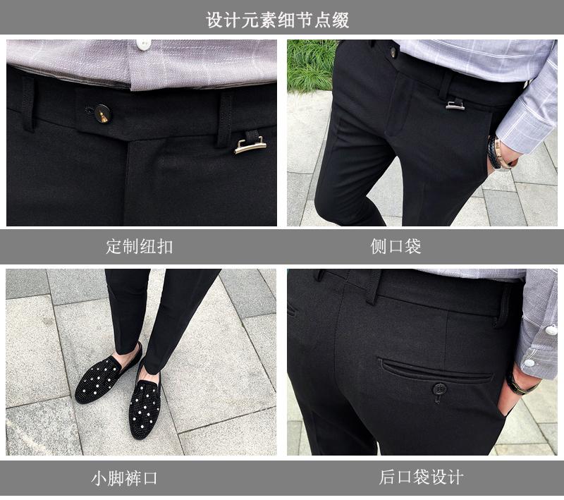 Kantor Celana Pria Abu Abu Pria Celana Panjang Slim Fit Bisnis Pantalon De Vestir Hombre Elegan Mens Celana Formal Pria Setelan Celana Aliexpress