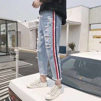 Ripped jeans male students Korean version of trend ins baggy straight tube nine minutes pants spring and fall dad halon pants цена 2017
