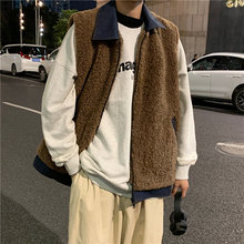 В Корейском стиле; С барашковой подкладкой жилет для мужчин;