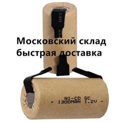 Moskva Kho Giao Hàng Nhanh SC 1300 MAh 1.2 V NiCd Pin Sạc Phụ C 4.25 Cm * 2.2 Cm cho Dụng Cụ Điện