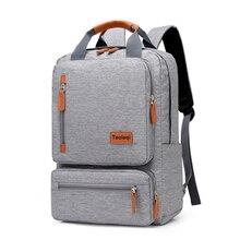 Модный повседневный мужской рюкзак для компьютера, легкий дорожный рюкзак для ноутбука 15,6 дюйма с защитой от кражи, серый, школьный портфель для студентов, новинка 2020