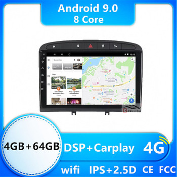 9inch IPS Android Car DVD multimedia player for Peugeot 308 408 2010-2016 stereo navigation support BT WiFi Play Store image