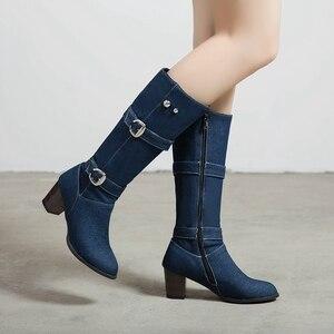 Image 3 - ORCHA LISA Dame schoenen westerse chunky laarzen blauw jeans doek mid kalf laarzen vierkante hakken rits gesp denim schoenen vrouwen big size
