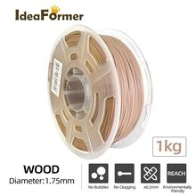 Ideaformer Wood 3D Printer Filament Real 1KG Wood Filament 1.75 mm Dimensional Accuracy +/-0.02mm For 3D Printing Material