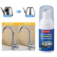 Limpiador de espuma de limpieza de cocina y baño multiusos, limpiador de burbujas de limpieza de 30 ml, herramienta de limpieza de cocina