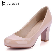 Haoshen&Girl Plus Size12.5 31-47 Women High Heel Shoes Pumps Thick Heels Nude Color Pumps Wedding Spring Summer Leather Shoes(China)
