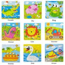 Rompecabezas de madera 3D para niños, juguetes dibujos niños, animales/tráfico, Puzles educativos para bebés, 1 unidad
