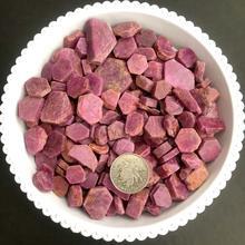 Красные корундовые зернистые камни натуральные драгоценные кварцевые