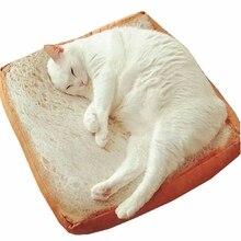 وسادة قطيفة ناعمة ، 40 × 40 سنتيمتر ، وسادة خبز توست للكلاب ، مستلزمات الحيوانات الأليفة ، مرتبة سرير ، مقعد قطيفة ناعم