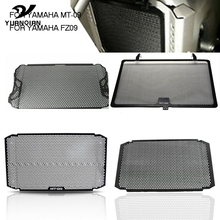 Motorcycle Radiator Grille Guard Protector Grill Cover Protection FOR YAMAHA FZ09 FZ-09 FZ 09 MT-09 MT09 MT 09 2013-2020 2019 18 motorcycle stainless steel radiator guard protector grille grill cover for yamaha mt 09 mt09 fz09 fz 09 2013 2014 2015 xsr900