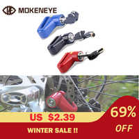 Safety Lock Anti Theft Disk Disc Brake Lock Motorcycle Bicycle Wheel Moped Scooter Disk Rotor Bicycle Lock for Bike Accessories